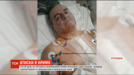Українського політв'язня Бекірова триматимуть під вартою попри серйозне погіршення здоров'я - донька