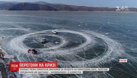 Китайцы устроили гонки на замерзшем озере