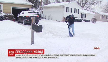 Сильные снегопады заблокировали автодороги на западе США