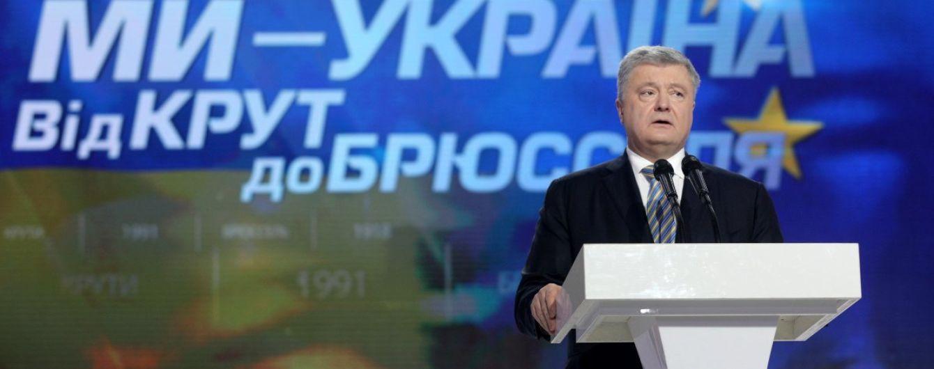 Порошенко пообещал приказать пограничникам не пускать российских наблюдателей на выборы