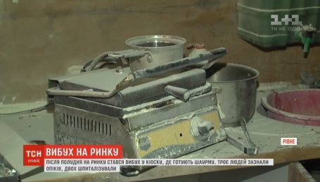 В киоске в Ровно произошел взрыв из-за незаконно установленного газового баллона