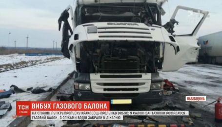 Газовый баллон стал причиной взрыва на украинско-польской границе