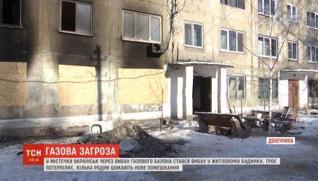 В жилом доме в Донецкой области взорвался газовый баллон, три человека пострадали