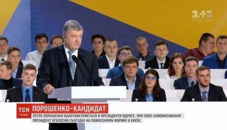 Вторым президентским сроком Порошенко стремится обеспечить необратимость европейской интеграции Украины