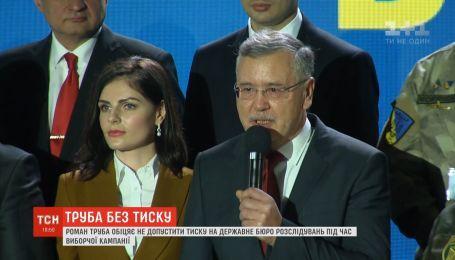 Гриценко обвиняет СБУ и президента в организации нападения на себя в Одессе