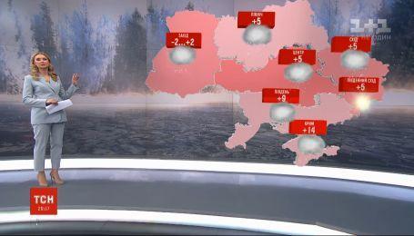 Найближчими днями в Україні триватиме майже весняна погода