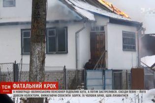 Пенсіонер на Житомирщині підпалив власний будинок і застрелився на очах пожежників