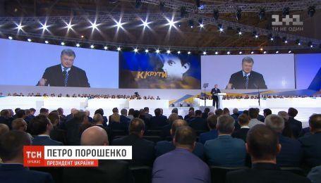 Петр Порошенко будет баллотироваться в президенты во второй раз