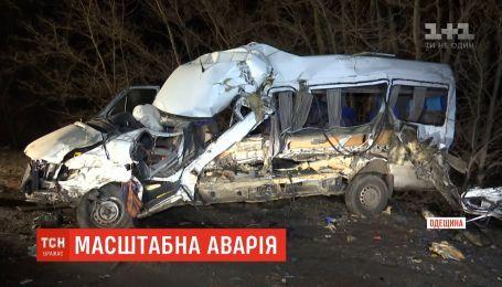 В Одесской области столкнулись маршрутка, грузовик и легковушка, есть погибшие