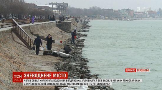 У багатостраждальному Бердянську готові знову відновити водопостачання
