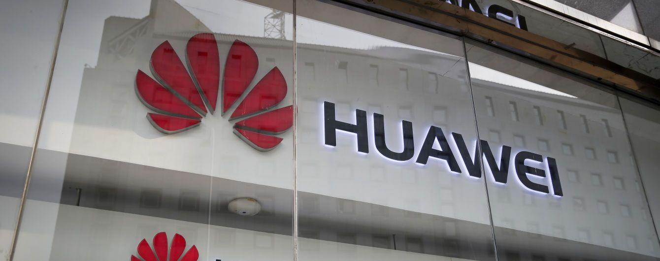 США офіційно визнали Huawei загрозою національній безпеці