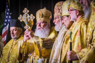 Частично признанная Православная церковь в Америке отказалась признавать ПЦУ