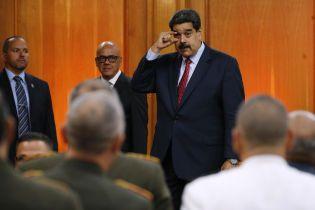 Мадуро ввижається, що гуманітарна допомога з США отруєна