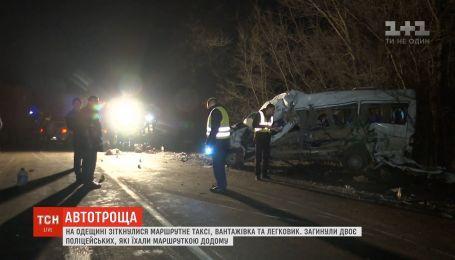 На Одещині сталась масштабна ДТП, є загиблі
