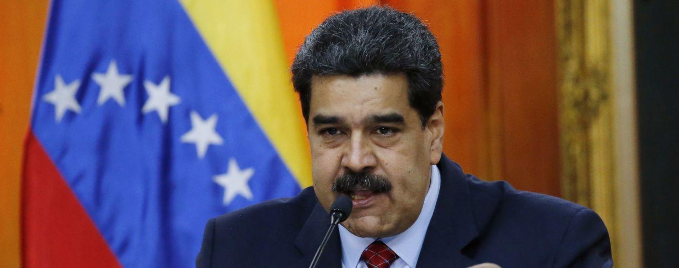 В Венесуэле заявили, что Мадуро пытались убить
