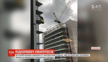 """""""Людина-павук"""" в Філіппінах. Француз по стінах та вікнах заліз на 47-поверхову будівлю"""