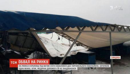 На рынке в Кролевке обрушилась крыша в торговом павильоне