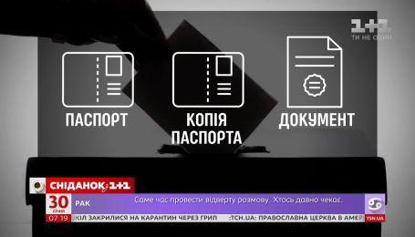 Регистрация избирателей продолжается: как воспользоваться правом голоса независимо от прописки
