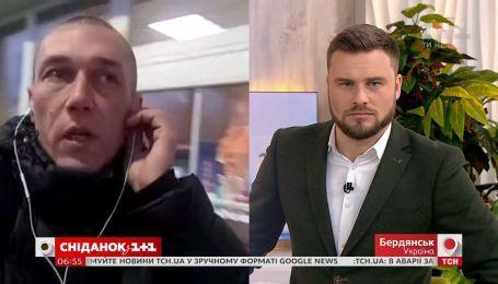 Житель Бердянска рассказал о текущей ситуации в городе после аварии на коллекторе
