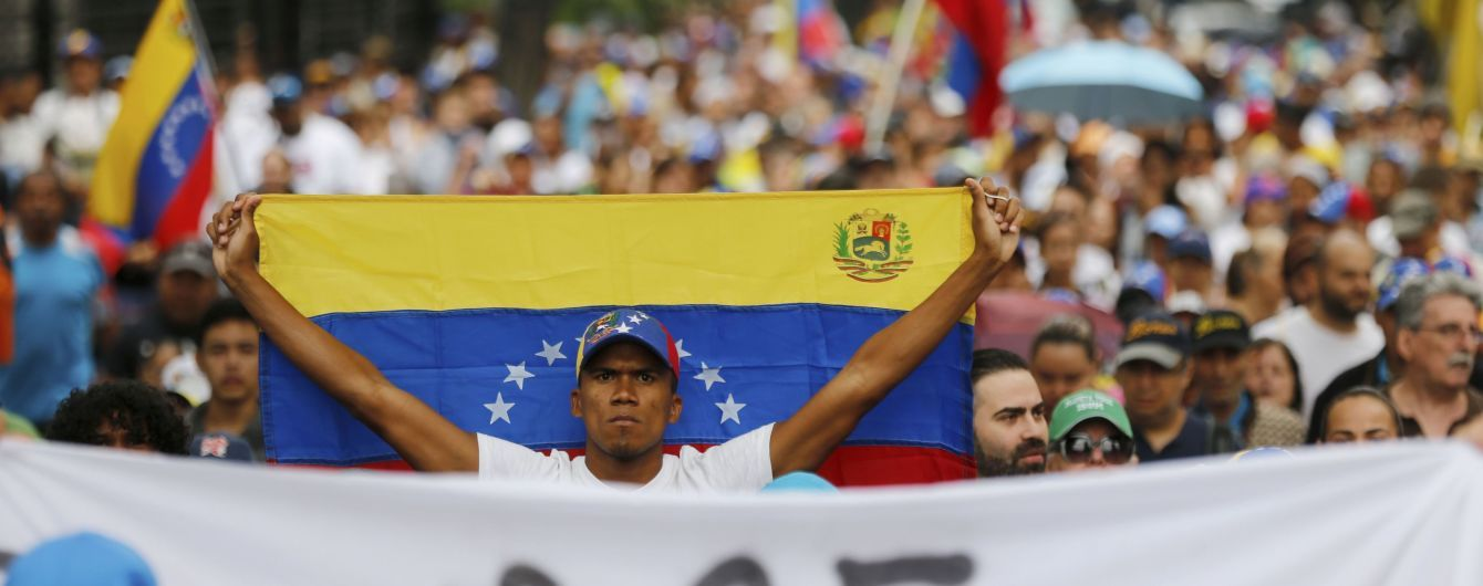 Хуан Гуайдо поддерживает возможную интервенцию США в Венесуэлу