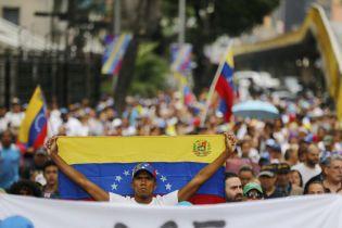 Военный атташе Венесуэлы в ООН признал Гуайдо президентом