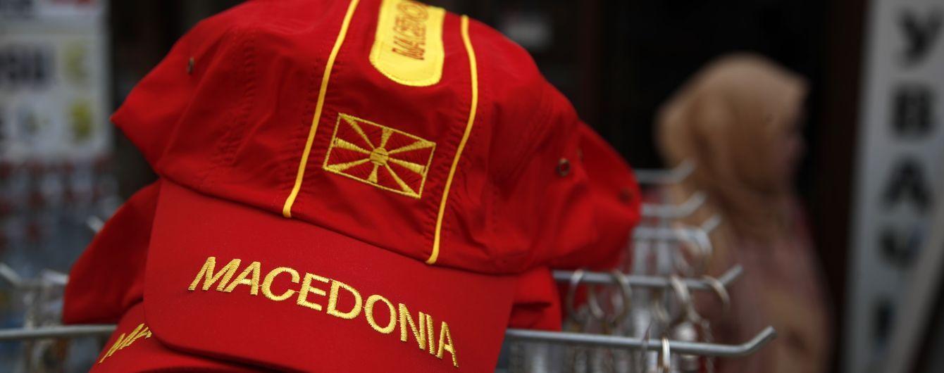 Греція ратифікувала протокол про вступ Північної Македонії до НАТО
