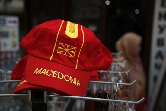 Порошенко підписав указ про безвіз для громадян Республіки Північна Македонія