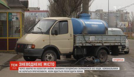 Авария на коллекторе: часть Бердянска третий день живет без воды