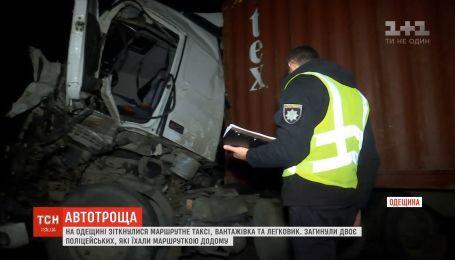 Два человека погибли во время масштабного ДТП в Одесской области