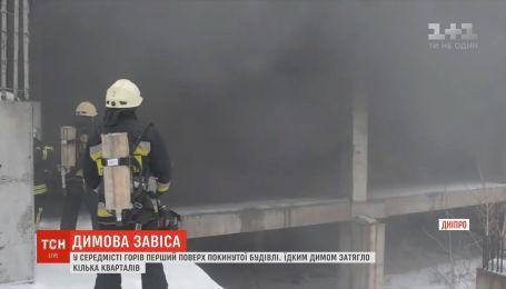 Рятувальники назвали ймовірну причину пожежі в покинутій будівлі Дніпра