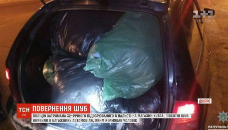 Правоохоронці знайшли підозрюваного у зухвалому пограбуванні магазина хутра