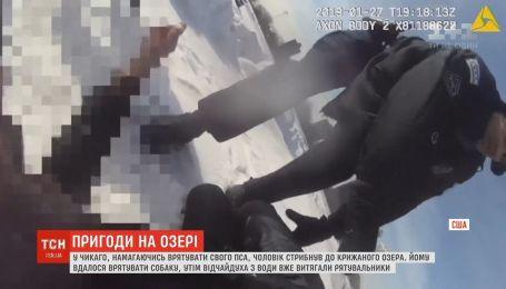 Мужчина рискнул своей жизнью ради пса, который провалился сквозь лед