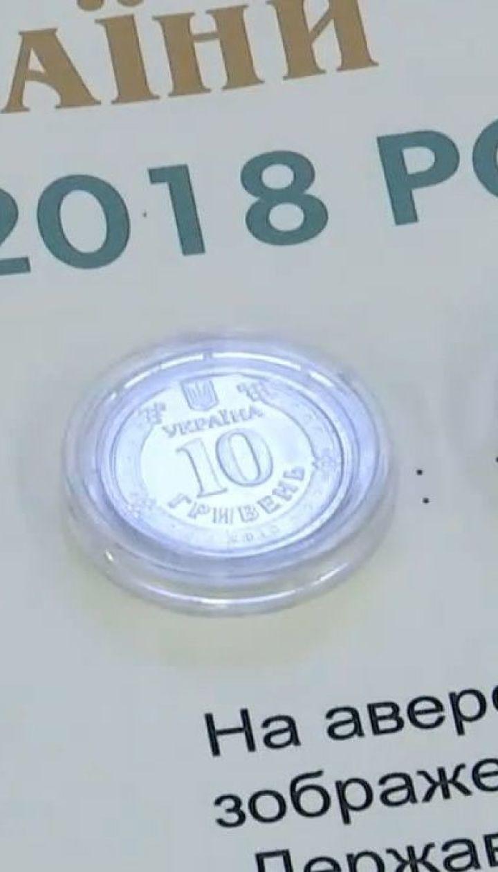 НБУ прекращает печатать бумажные деньги номиналом от 1 до 10 гривен