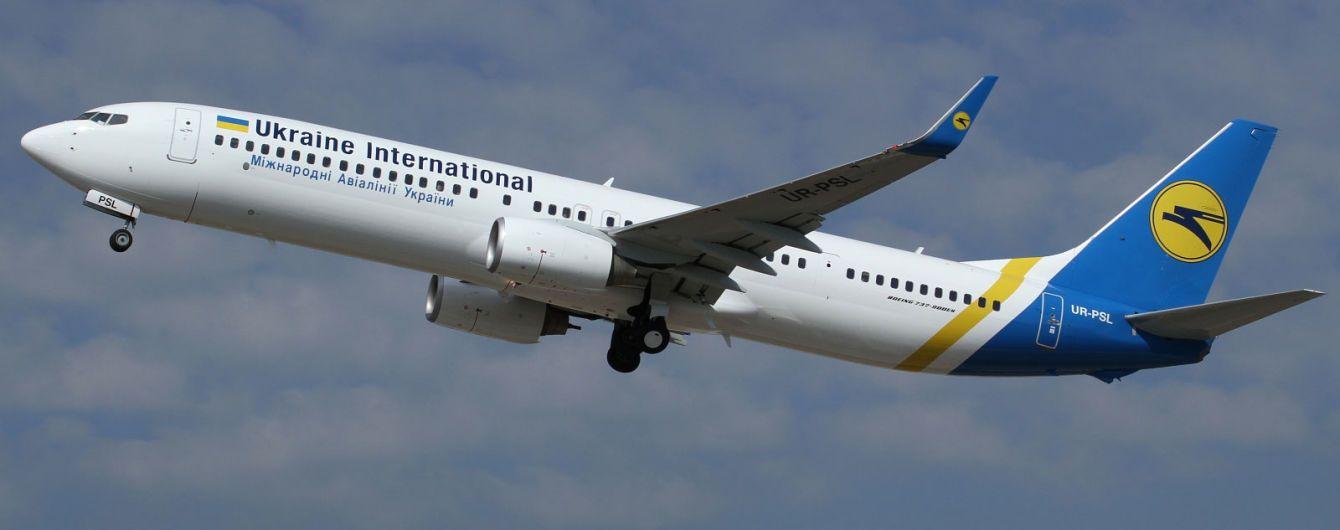МАУ отримала права на польоти до Ефіопії
