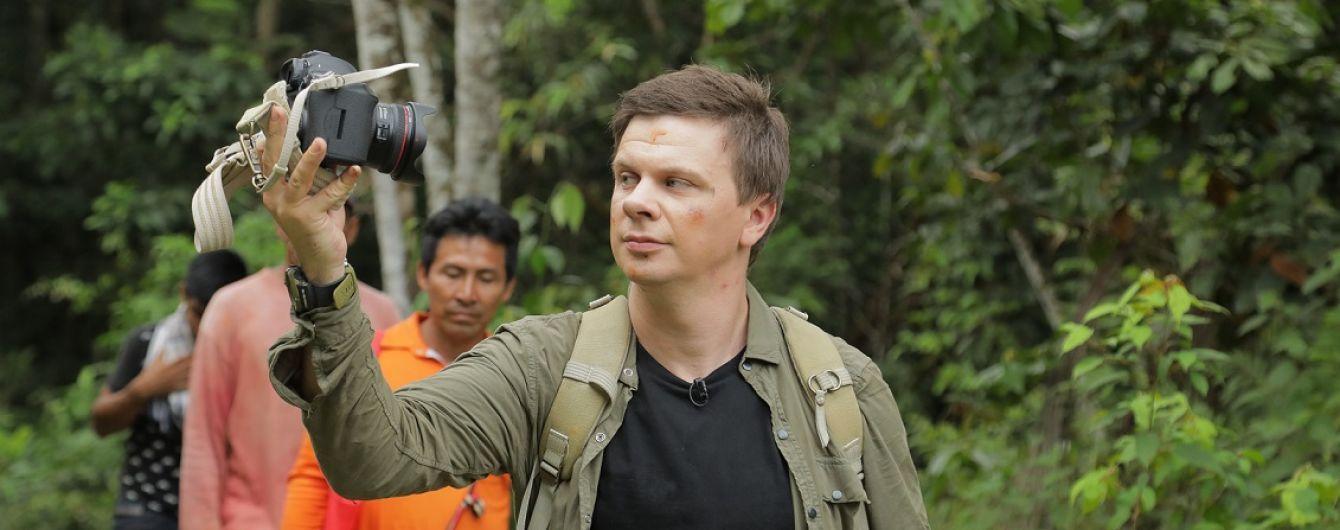 Дмитрий Комаров покажет, как прятался от пиратов и как впервые охотился на рыбу-динозавра