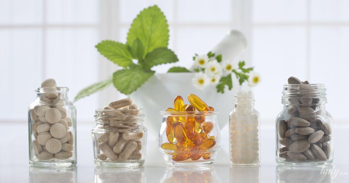 Витамины и витаминные добавки: в чем отличие и для чего назначаются