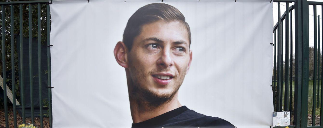 Британська поліція офіційно визнала загибель футболіста Сали
