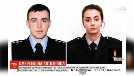 У смертельному ДТП на Одещині загинули двоє поліцейських