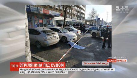 В Николаеве неизвестный открыл стрельбу возле здания районного суда