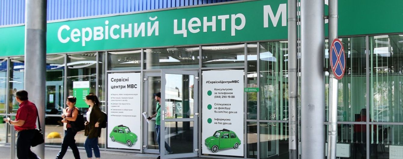 Гончаров розповів про нову процедуру отримання автономерів в Україні