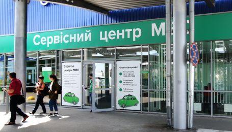 В Украине расширили стандарты штрафования водителей. Владельцам авто упростили жизнь