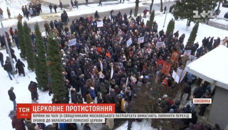 В Виннице священники УПЦ МП пикетировали городской суд