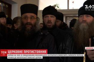 В Виннице и Черновцах священники УПЦ МП оспаривают переход храмов в поместную церковь