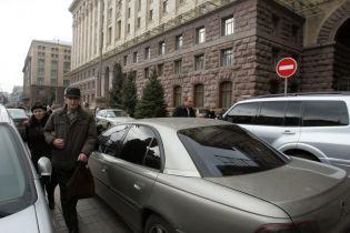 Інспектори з паркування з'являться у Києві уже у лютому