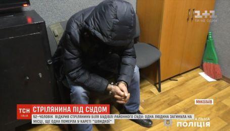 Стрельба в Николаеве: в полиции назвали причину конфликта