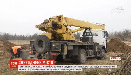 В Бердянске восстановить водоснабжение удастся не раньше, чем через несколько дней