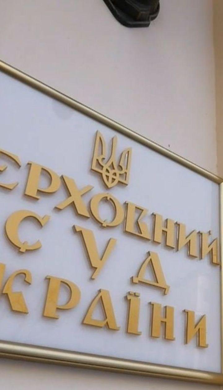 Верховний суд України дозволив арештувати активи російських банків