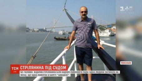 """Геращенко розкрив особу """"спільника"""" стрілка з Миколаєва"""