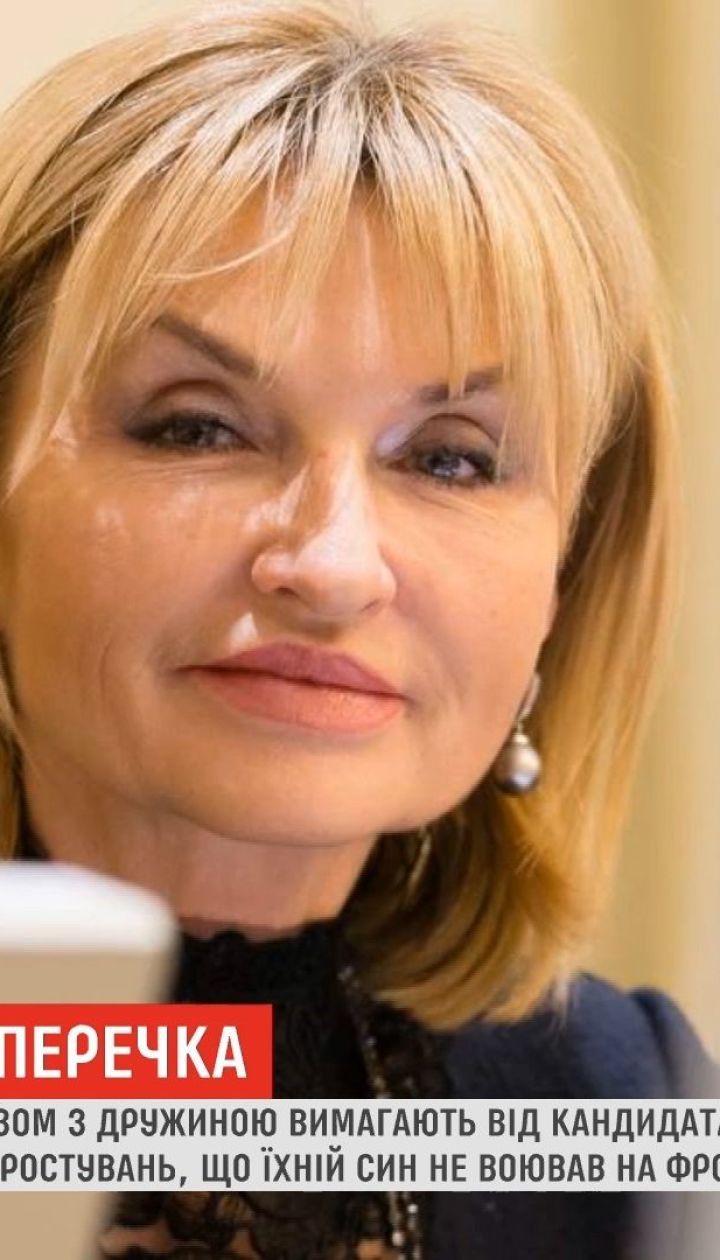Жена Луценко угрожает судебным иском Гриценко за оскорбление сына