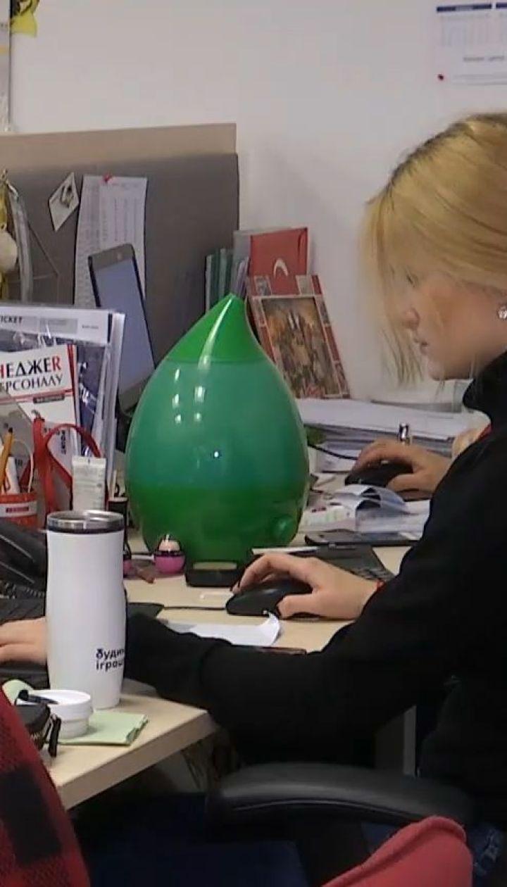 Перехід на чотириденний робочий тиждень: чи реально це в Україні